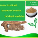 Costus in Islamic medicine sunnah