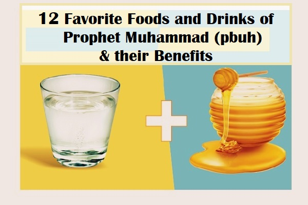 "Honey water on an empty stomach. ""Honey is a remedy for every illness and the Qur'an is a remedy for all illness of the mind, therefore I recommend to you remedies, the Qur'an and honey"" (Bukhari)"